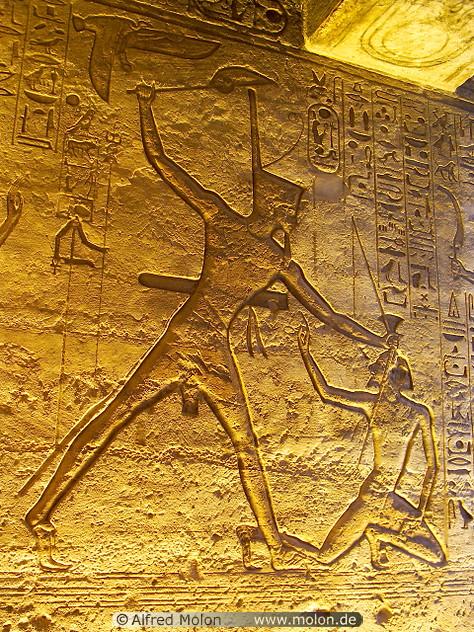 Mural templo de Hathor Ramses II