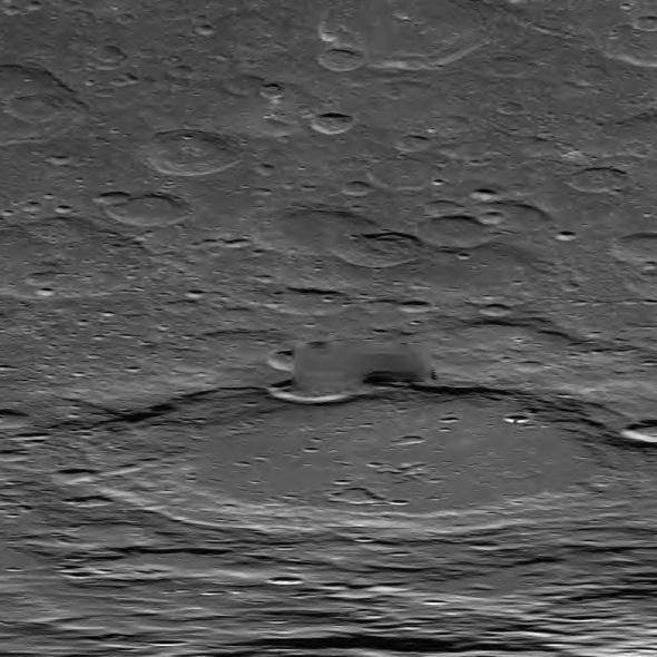 Lunar horizontal anomaly
