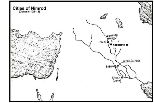 Las ciudades de Nimrod